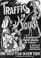 Trafficinsouls1917newspaperad.jpg