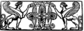 Tragedie di Eschilo (Romagnoli) II-5.png