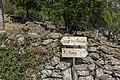 Trail from Igalo to Herceg Novi, Montenegro 01.jpg
