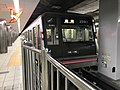 Train for Minami-Tatsumi Station at Noda-Hanshin Station.jpg
