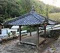 Tsujidou-kurigara-ara.jpg