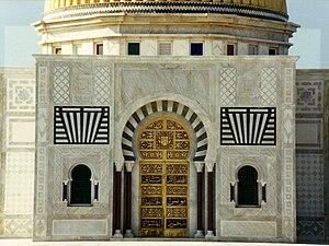 Bourguiba mausoleum - Image: Tunesien Moschee