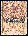 Turkey 1888 Sul4797.jpg