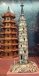 Tushanwan Pagodas (18189332254).jpg