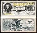 US-$10000-LT-1878-Fr.189-PROOF.jpg