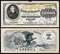 $10,000 Legal Tender note proof, Series 1878, Fr.189, depicting Anderw Jackson.