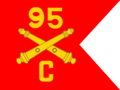 USA - Guidon - Field Artillery.png