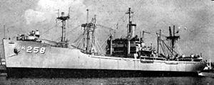 USS Antares (AK-258) - USS Antares (AK-258)