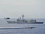 USS Elrod (FFG-55) in the Mediterranean Sea in June 2014.JPG