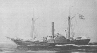 Paraguay expedition - Image: USS Water Witch (1851)