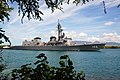 US Navy 040625-N-8157C-066 The Japanese destroyer JDS Inazuma (DD 105) passes Hospital Point in Pearl Harbor, Hawaii.jpg