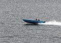US Navy 080106-N-0000X-007 Small craft suspected to be from the Islamic Republic of Iran Revolutionary Guard Navy (IRGCN), maneuver aggressively in close proximity of U.S. Navy ships.jpg