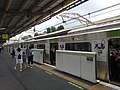 Uguisudani Station E235 Train.jpg
