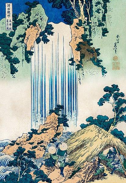 File:Ukiyo-e woodblock print by Katsushika Hokusai, digitally enhanced by rawpixel-com 4.jpg