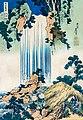 Ukiyo-e woodblock print by Katsushika Hokusai, digitally enhanced by rawpixel-com 4.jpg