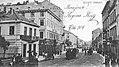 Ulica Nowy Świat w Warszawie widok w kierunku południowym przed 1916.jpg