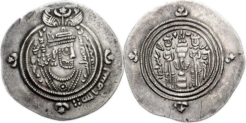 Umayyad Caliphate. temp. Yazid I ibn Mu'awiya. AH 60-64 AD 680-683