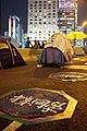 Umbrella Revolution (15406423954).jpg