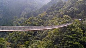 Kyūshū Chūō Sanchi Quasi-National Park - Umenokidokoro