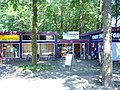Universiteit Twente winkelcentrum Asa Barreboks Tombo 2005-07-12.jpg