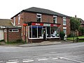 Upton Stores - Post Office and Shop - geograph.org.uk - 911110.jpg