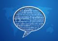 Useful Hindi Travel Phrases Word Cloud.png
