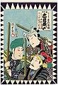 Utagawa Kunisada II - A Jôruri Performance of The Storehouse of Loyal Retainers, Act VI - Actors Ichimura Kakitsu IV as Tanegashima Gonroku, Nakamura Tsuruzô I as Metsubô Yahachi, and Ichikawa Danzô I as Tanuki no Kakubei.jpg