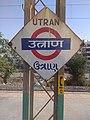 Utran Platform Board.jpg