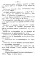 V.M. Doroshevich-Collection of Works. Volume IX. Court Essays-167.png