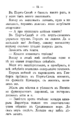 V.M. Doroshevich-East and War-64.png