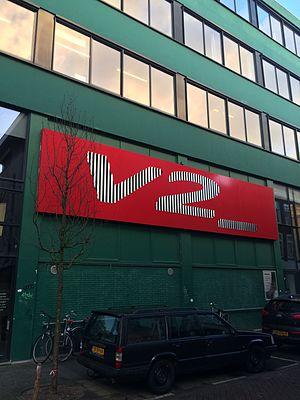 V2 Institute for the Unstable Media - V2 Lab Building on Eendrachtsstraat in Rotterdam