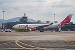 VIM Airbus A330-200 in Thessaloniki airport, Greece.jpg