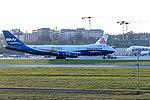 VQ-BVB - Boeing 747-83Q(F) - Silk Way West Airlines @LUX 2017-04-12-101.jpg