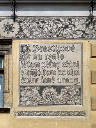 Moravian dialects - An inscription on the façade of Prostějov castle showing a poem written in Hanakian dialect