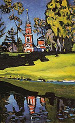 Vassily Kandinsky, 1908 - Akhtyrka, Red Church.jpg