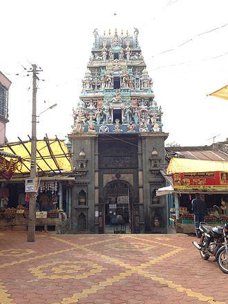 Veerabhadra Temple, Yadur - Shri Veerabhadreshwar Temple Entrance