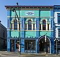 Victoria Paper Box Building, Victoria, British Columbia, Canada 11.jpg