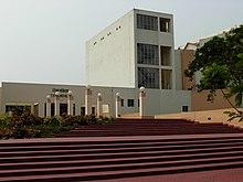 https://upload.wikimedia.org/wikipedia/commons/thumb/b/b1/Vikramshila_complex_in_IIT_Kharagpur.jpg/220px-Vikramshila_complex_in_IIT_Kharagpur.jpg