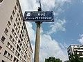 Villeurbanne - Rue Julien Peyhorgue, plaque.jpg