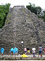 Visitors at Nohoch Mul Pyramid - Coba Archaeological Site - Quintana Roo - Mexico (15566985517).jpg
