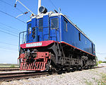Vl22 locomotive russian.jpg