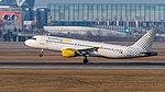 Vueling Airlines Airbus A320-214 EC-JZI MUC 2015 01.jpg