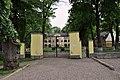 Vynohradiv Palace 5 RB.jpg