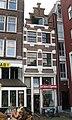 WLM - andrevanb - amsterdam, prins hendrikkade 5.jpg