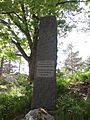 WWII RAF monument Arendal, Norway.jpg