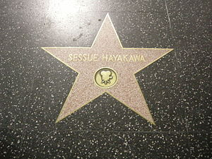 Sessue Hayakawa - His star on the Hollywood Walk of Fame