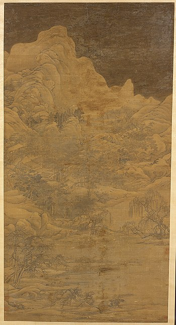 Wang Wei - Winter Landscape - 21.412 - Rhode Island School of Design Museum.jpg