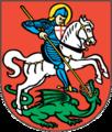 Wappen Stein am Rhein.png