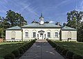 Washington Museum Morristown NHP NJ1.jpg