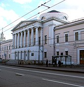 The building of the Board of Trustees was erected shortly before Maria's death. In the 1820s, the Board controlled Moscow's largest bank. (Source: Wikimedia)